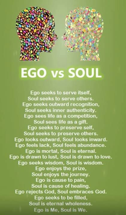 remove the ego it brings no good · moveme quotes